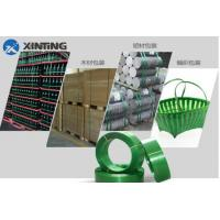 Wholesale Low Noise PP Pet Strap Extrusion Line , Packing Strap Machine Standard Packing from china suppliers