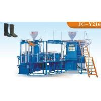 China One/Double Colors Rain Boot Injection Machine (JG-Y216) on sale