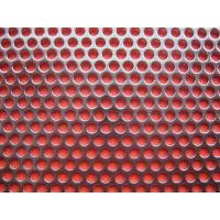 Wholesale Stainless steel perforated metal mesh / metal mesh screen for oil field drilling from china suppliers