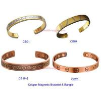 Wholesale Copper magnetic bracelet bangle from china suppliers
