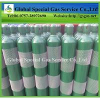 Wholesale 40L hot sale products high pressure sf6 cylinder with good quality from gas factory from china suppliers
