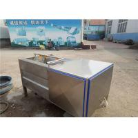 Wholesale Adjusting Conveying Speed Fruit Washing Machine Food Grade Water Saving from china suppliers