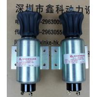 Wholesale Mitsubishi Diesel engine parts, Mitsubishi stop solenoid 04400-08901 from china suppliers