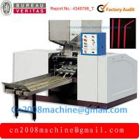 China Automatic Flexible Drinking Straw Making Machine For Straight Straw on sale