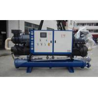 Wholesale 470KW Industrial Water Chiller With Water Cooled Machine For Air Conditioning RO-440WS from china suppliers