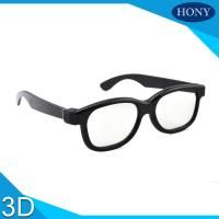 Best Plastic Circular Polarized 3D Glasses For Movies With Different Color Frame wholesale