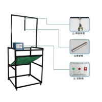 Wholesale Safety Net Penetration Testing Machine With Universal Joint Positioning Device from china suppliers