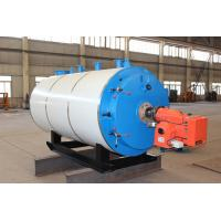 Wholesale Fire Tube 6t Steam Generator Boiler , Diesel Oil Central Heating Boilers For Textile Industry from china suppliers