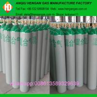 China argon and co2, argon and helium mixture gas mix gas on sale