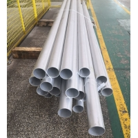 Wholesale Pressure Vessels 45000psi 6063 T6 Seamless Aluminum Tubing from china suppliers