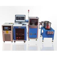 Wholesale LED Laser Marking Machine for glass, aluminum alloy, plastic from china suppliers