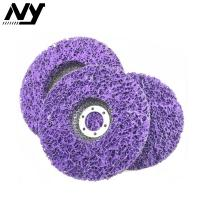 Wholesale 2'' -7'' Quick Change Abrasive Discs ,  Paint Stripping Wheel For Grinder  Fiberglass Back from china suppliers
