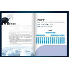 Printing Presentation Folder in Beijing China for sale