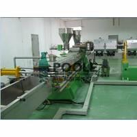 Wholesale Waste Plastic Granulator from china suppliers