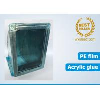 China Removable stab proof duct protection film 3mil temporary pe protective film on sale