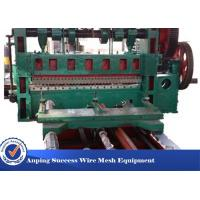 Buy cheap 2m Heavy- duty Type Expanded Metal Machine Automatic Produce Line from wholesalers