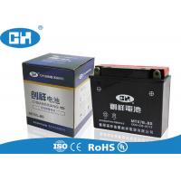 Wholesale Small 12v 7ah Motorcycle Battery , 12v Motorbike Battery Low Self - Discharge from china suppliers