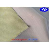 Wholesale Knitted Weaving Scratch Resistant Fabric With Mildew Proof / Antibiosis from china suppliers