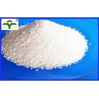 Wholesale CAS 9004-32-4 White powder PAC Polyanionic cellulose Petroleum Additives from china suppliers