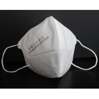 Wholesale Public Place KN95 Face Mask , Disposable Dust Respirators White Color from china suppliers