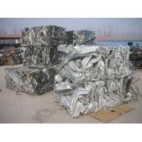 Wholesale ALUMINIUM EXTRUSION 6063 SCRAPS, ALUMINIUM EXTRUSION 6061 SCRAPS from china suppliers
