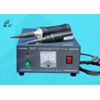 China Pistol Type Ultrasonic Plastic Welding Machine For PP / ABS Textile Industry on sale