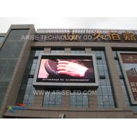 Wholesale High Quality Waterproof Outdoor SMD HD P8 Led Display Screen For Advertising,P8 SMD LED wa from china suppliers
