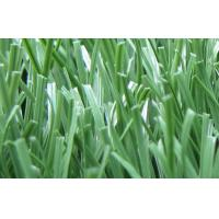 Wholesale Green Football Synthetic Soccer Grass Turf Lawns Gauge 5/8 from china suppliers