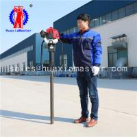 Wholesale Machine durable, QTZ-1 , Soil Drilling machine, small hole drilling machine for soil investigation, drilling bits  , from china suppliers