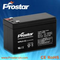 Wholesale Prostar AGM battery 12v 8.5ah from china suppliers