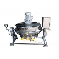 Wholesale 200L 300L Electric Heating Jacketed Kettle KQ100L With Mixer Scraper from china suppliers