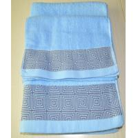 Wholesale Hotel Supplies Hotel Towel Set from china suppliers