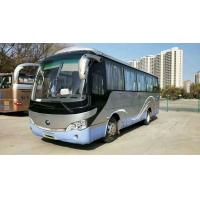 Wholesale 39 Seat 2010 Year Made YUTONG 2nd Hand Coach Diesel Engine Used Yutong Bus for Africa from china suppliers