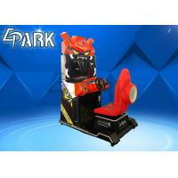 China Classic Stars Racing Kids Coin Operated Game Machine With 32 LCD Screen for sale