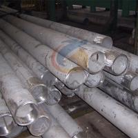 Wholesale Inconel X-750 (UNSN07750) Plate, sheet, strip, wire, rod, bar,  forging from china suppliers