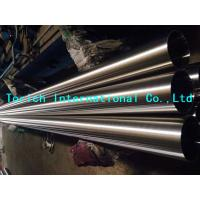 Buy cheap Seamless Steel Tube AISI 904L 18 inch Liquefied Petroleum Gas Welded Stainless Pipe from wholesalers