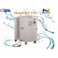 Wholesale 5 g/hr Water Ozone Generator For Swimming Pool Water Purification 30 g/hr from china suppliers