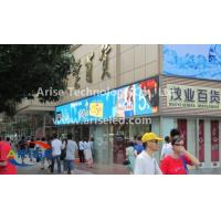 Wholesale LED banner outdoor Full Color:P13.33/P16/P20 from china suppliers