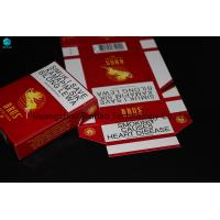 Wholesale Recyclable Paper Cardboard Painted In Cigarette , Gift And Soap Box from china suppliers