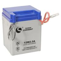 Wholesale 12v 2.5ah battery, 12v 2.5ah motorcycle battery from china suppliers