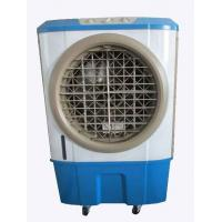 Wholesale up-to-date portable air cooler from china suppliers