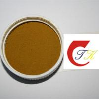 China Dyes for textile Disperse dyes for polyester Disperse Yellow CC on sale