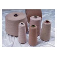 Wholesale 100% cotton yarn for knitting 21s 32s from china suppliers