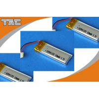 Wholesale GSP041235 3.7V 120mAh Polymer Lithium Ion Battery for PDA, MP3, MP4, smart card from china suppliers