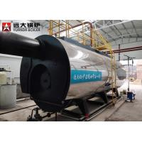 Quality Automatic Gas Steam Boiler / Fire Tube Boiler For Apartment Building for sale