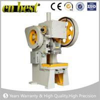 Wholesale rotary quality aluminium punching machine from china suppliers