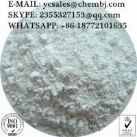 Wholesale Androgenic Steroids powder Androstenedione CAS 63-05-8 FOR Muscles Building   ycsales@chembj.com from china suppliers