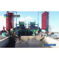 Wholesale land iron separating machine from china suppliers