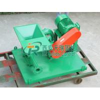 Buy cheap 60m3/h Drilling Fluid Jet Mud Mixer for Trenchless Horizontal Directional from wholesalers