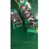 China 160 Hydraulic butt fusion hdpe poly pipe plastic pipe welder on sale